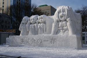 Ssf61_snow_1zon