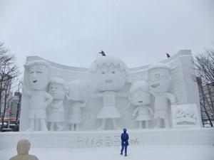 Ssf61_snow_maruko