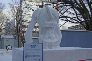 Ssf61_snow_miku1