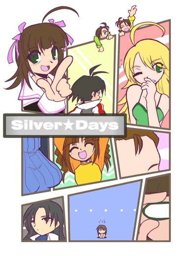 Silver_days