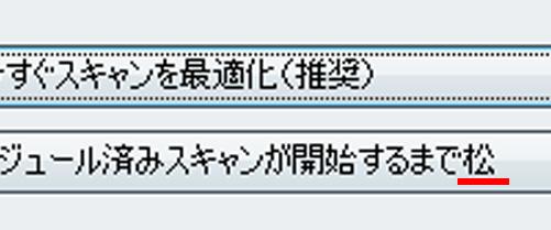 Avg_up