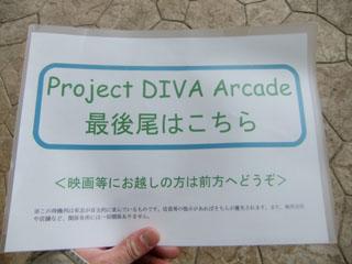 Diva_last