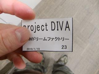 Diva_ticket2