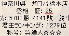 3tai_pos