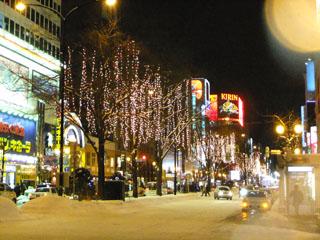 Sapporo_odo