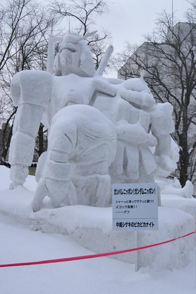 Ssf61_snow_gundam_2