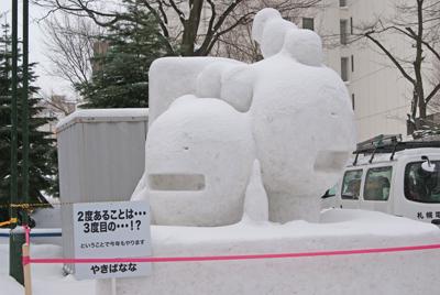 Ssf61_snow_mon