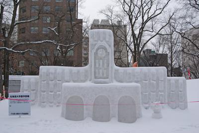 Ssf61_snow_univ