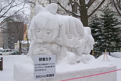 Ssf61_snow_voc2