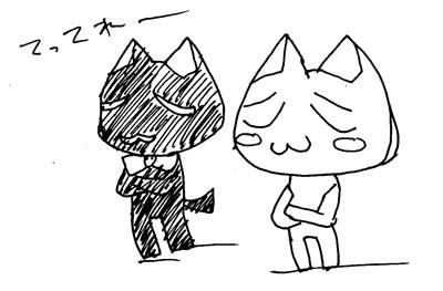 Rough_torokuro