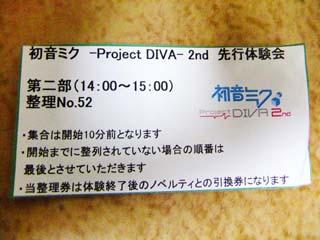 Diva2_nagoya
