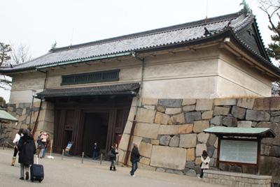 Meijo_gate_a