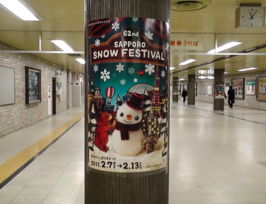 Snowfes62