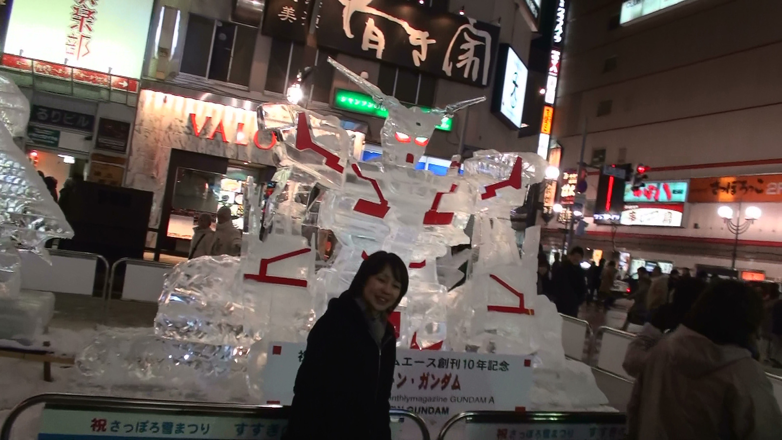 Snowfes2011_07