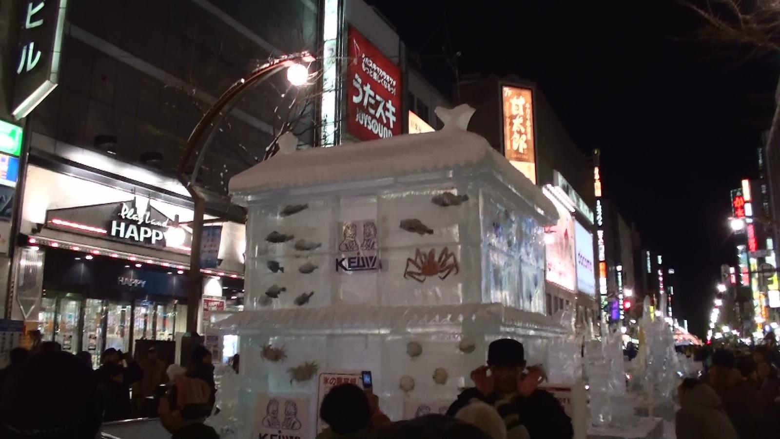 Snowfes2011_09
