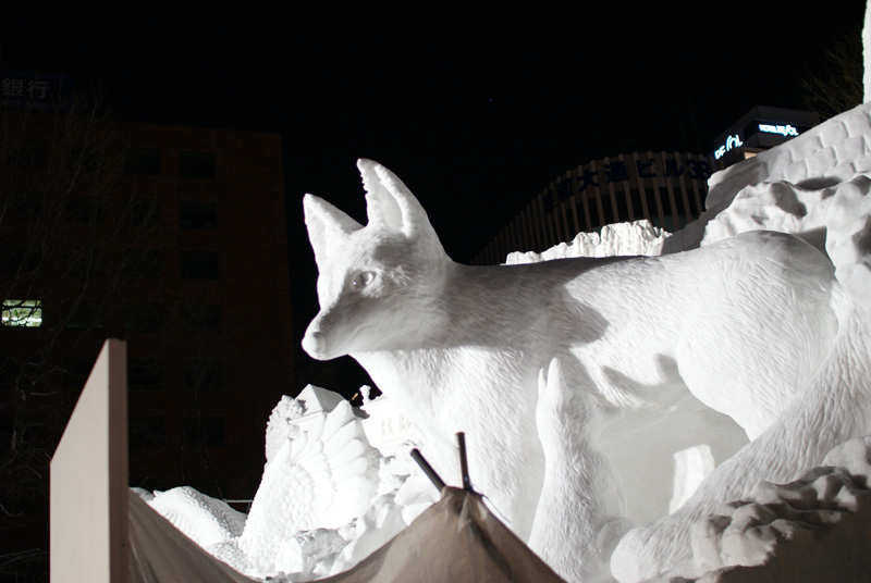 Snowfes2011_15