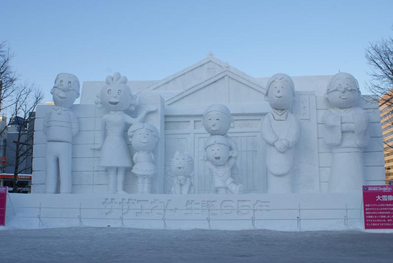 Snowfes2011_19
