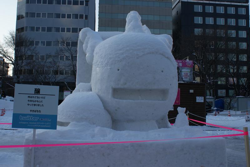 Snowfes2011_28