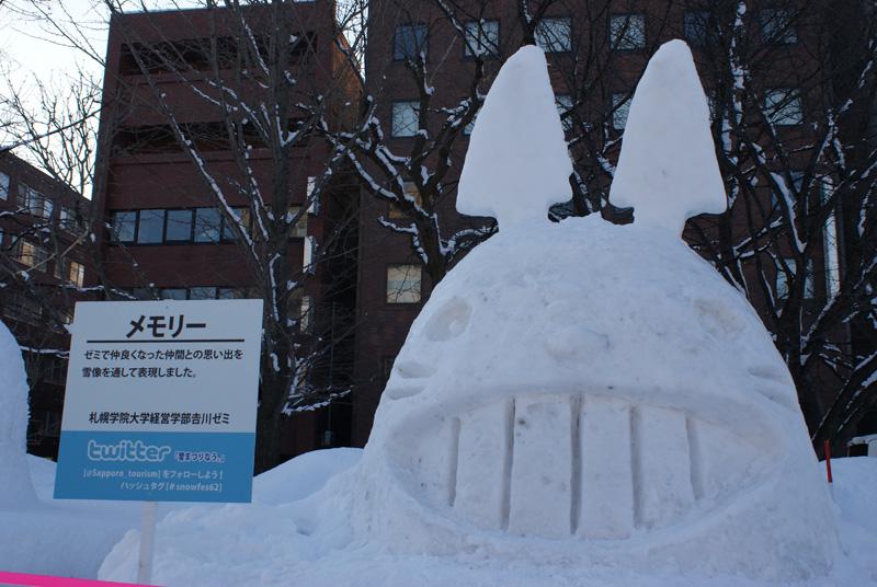 Snowfes2011_31