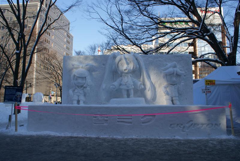 Snowfes2011_34