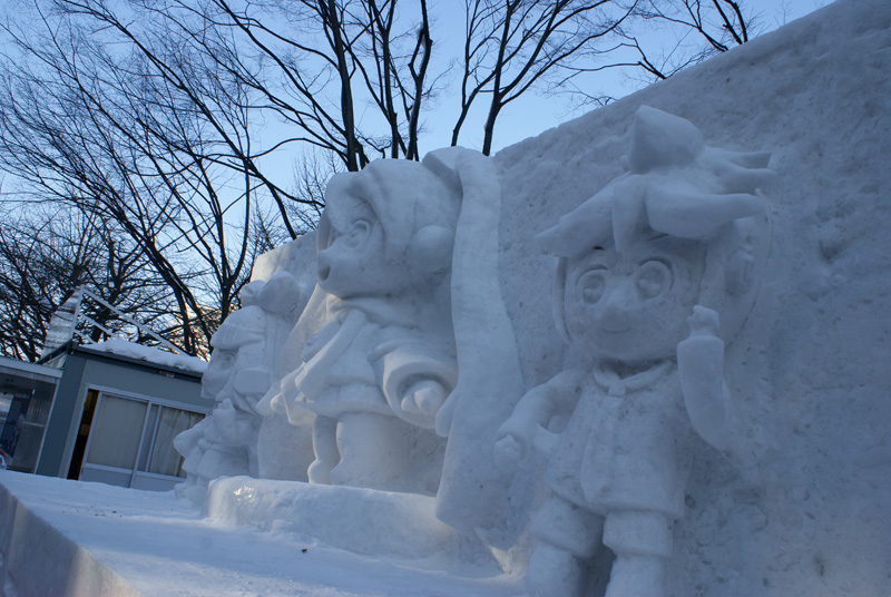 Snowfes2011_38