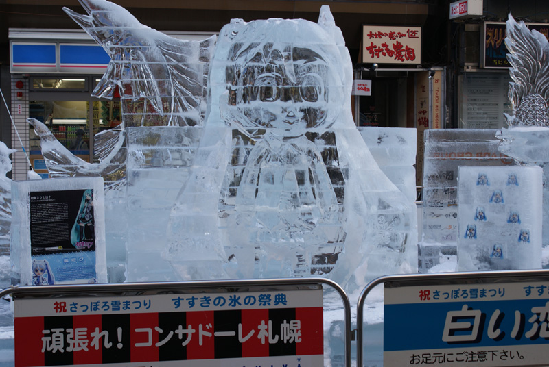 Snowfes2011_41