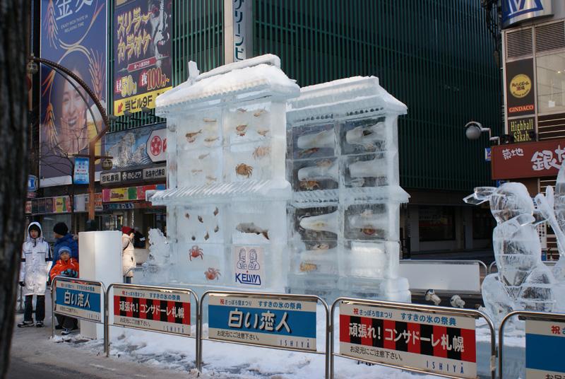 Snowfes2011_42