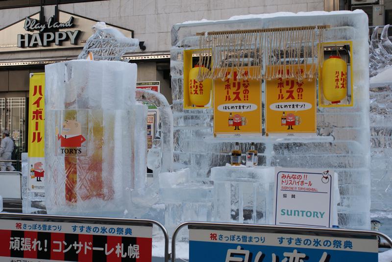 Snowfes2011_44