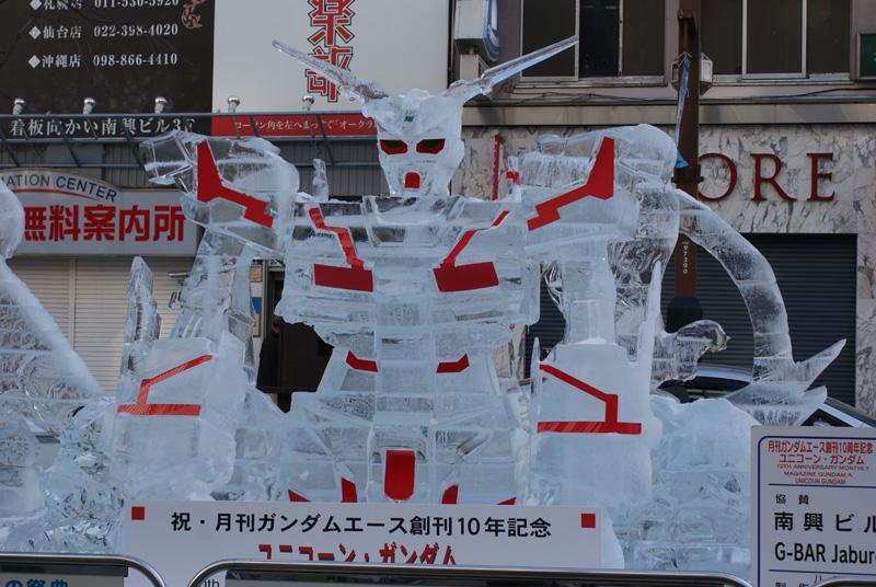 Snowfes2011_46