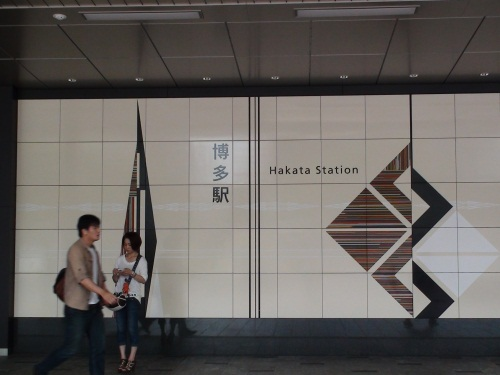 Hakata_st