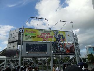 Tgs2011_0