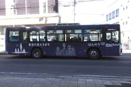 Yamago_bus